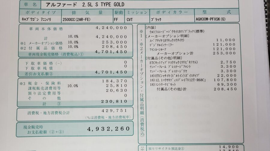 20200520_104210[1]