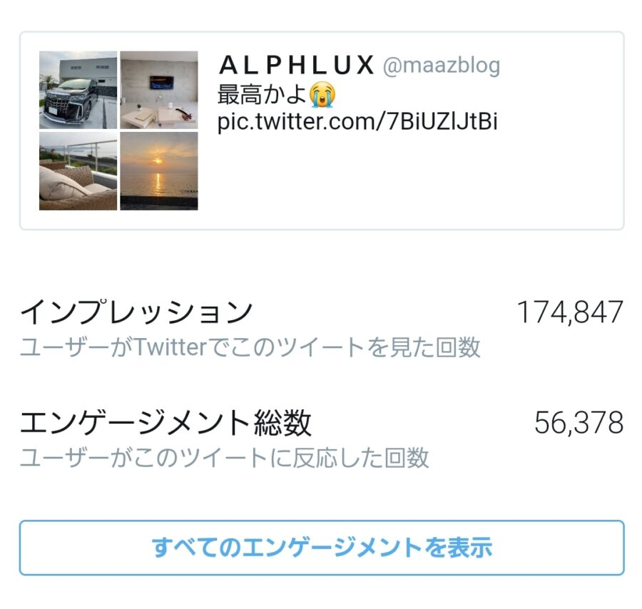 Screenshot_20200814-102132_Twitter