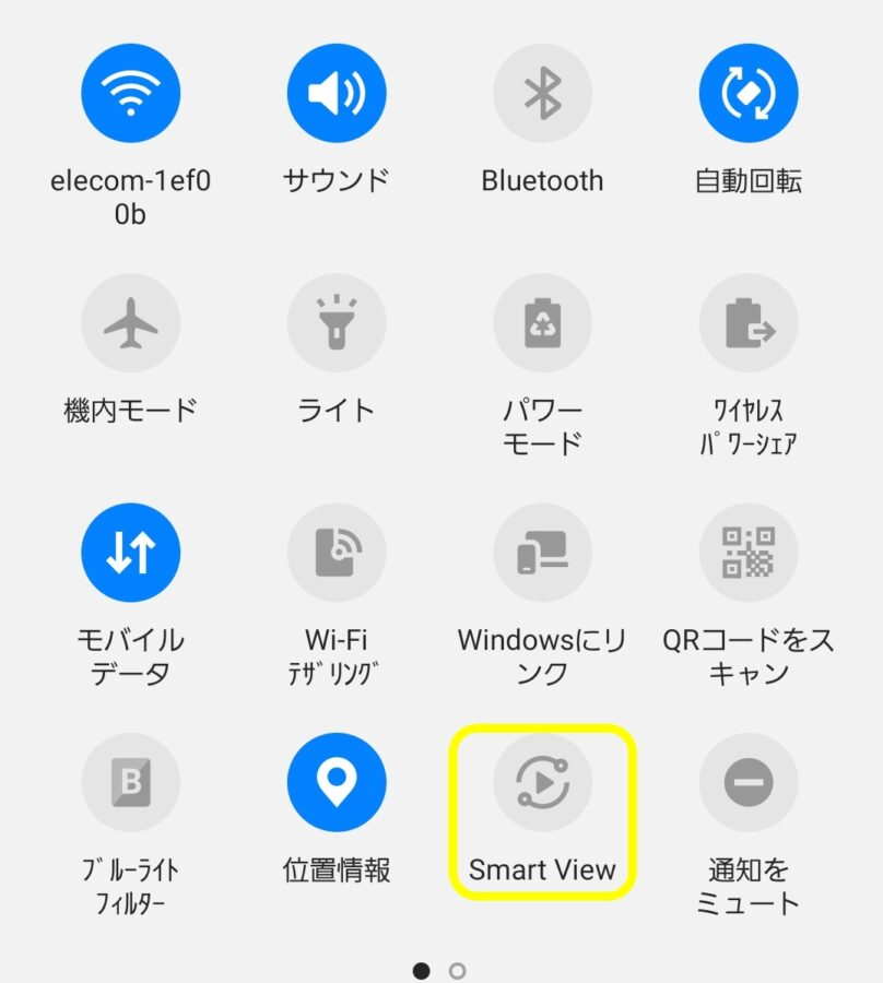 Screenshot_20201130-141335_One UI Home