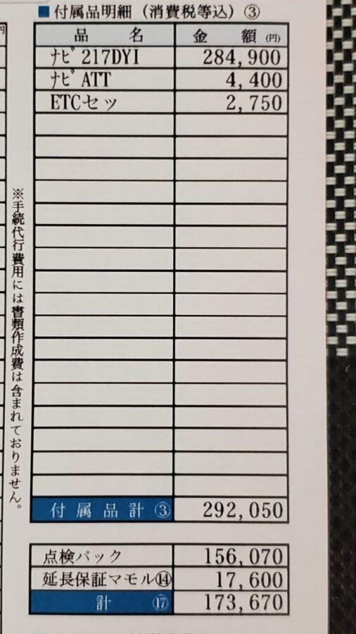 20201205_095213
