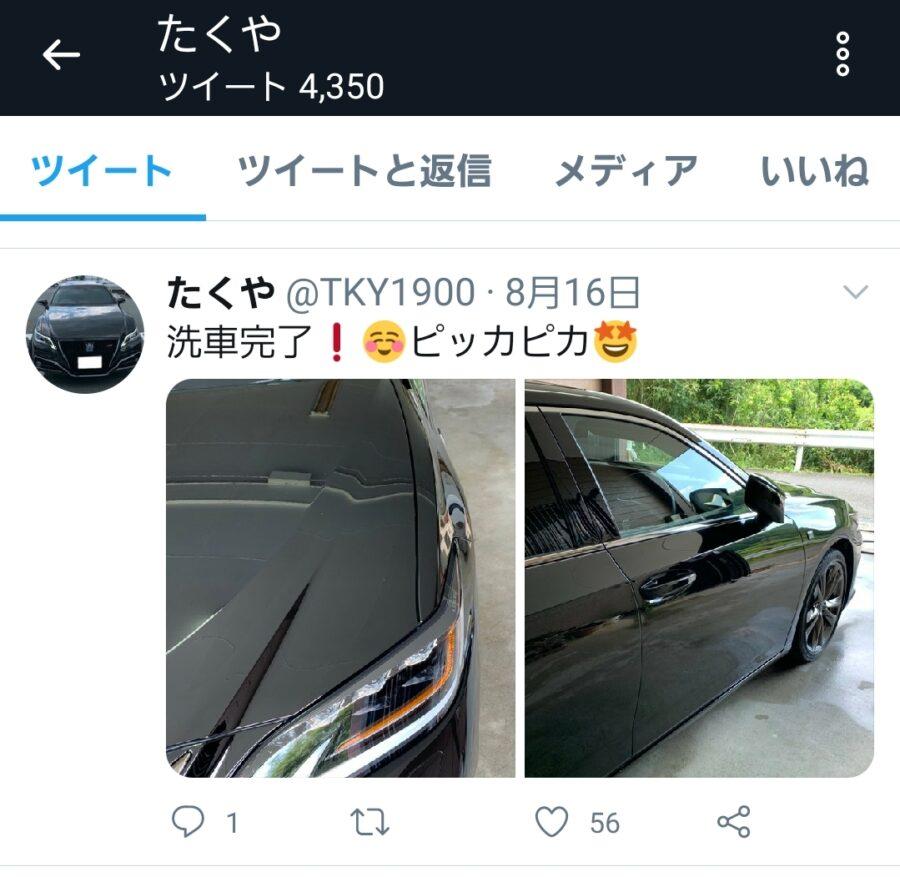 Screenshot_20201223-101855_Twitter