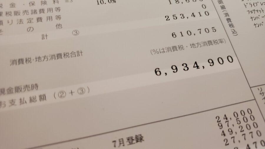 20210717_163110